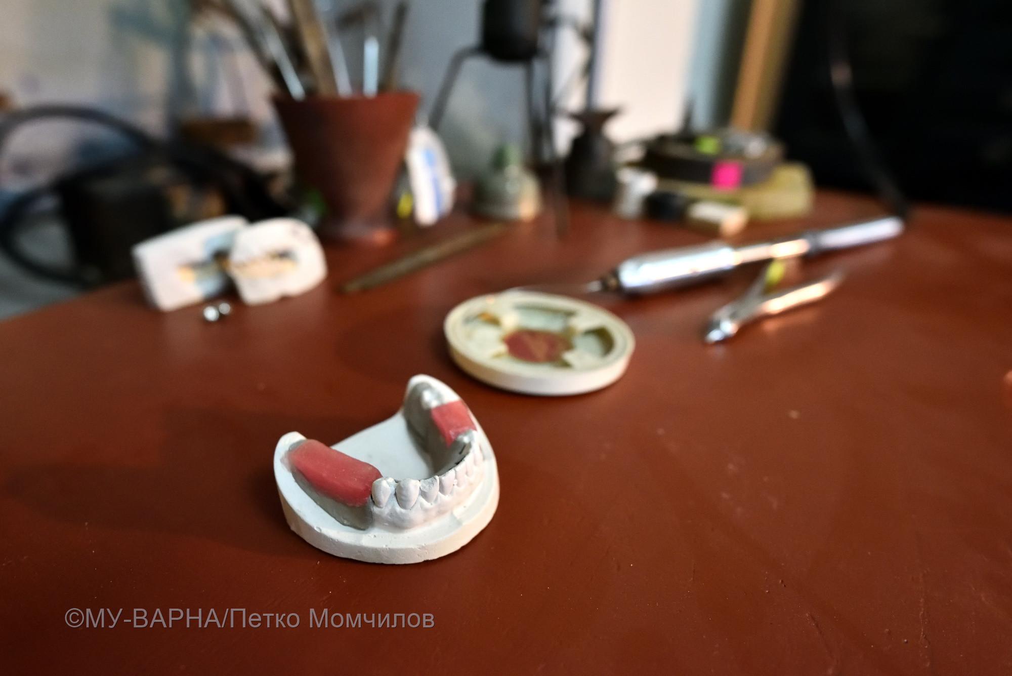 45 години обучение по зъботехника във Варна