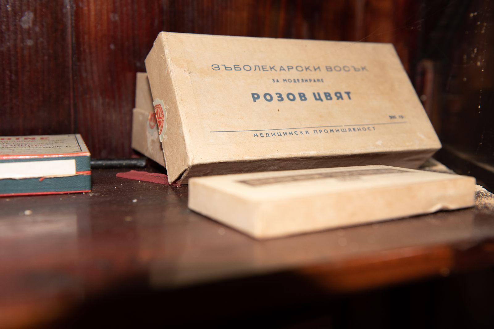 Muzei159_Лекарствени препарати от първата пол. на 20-ти век