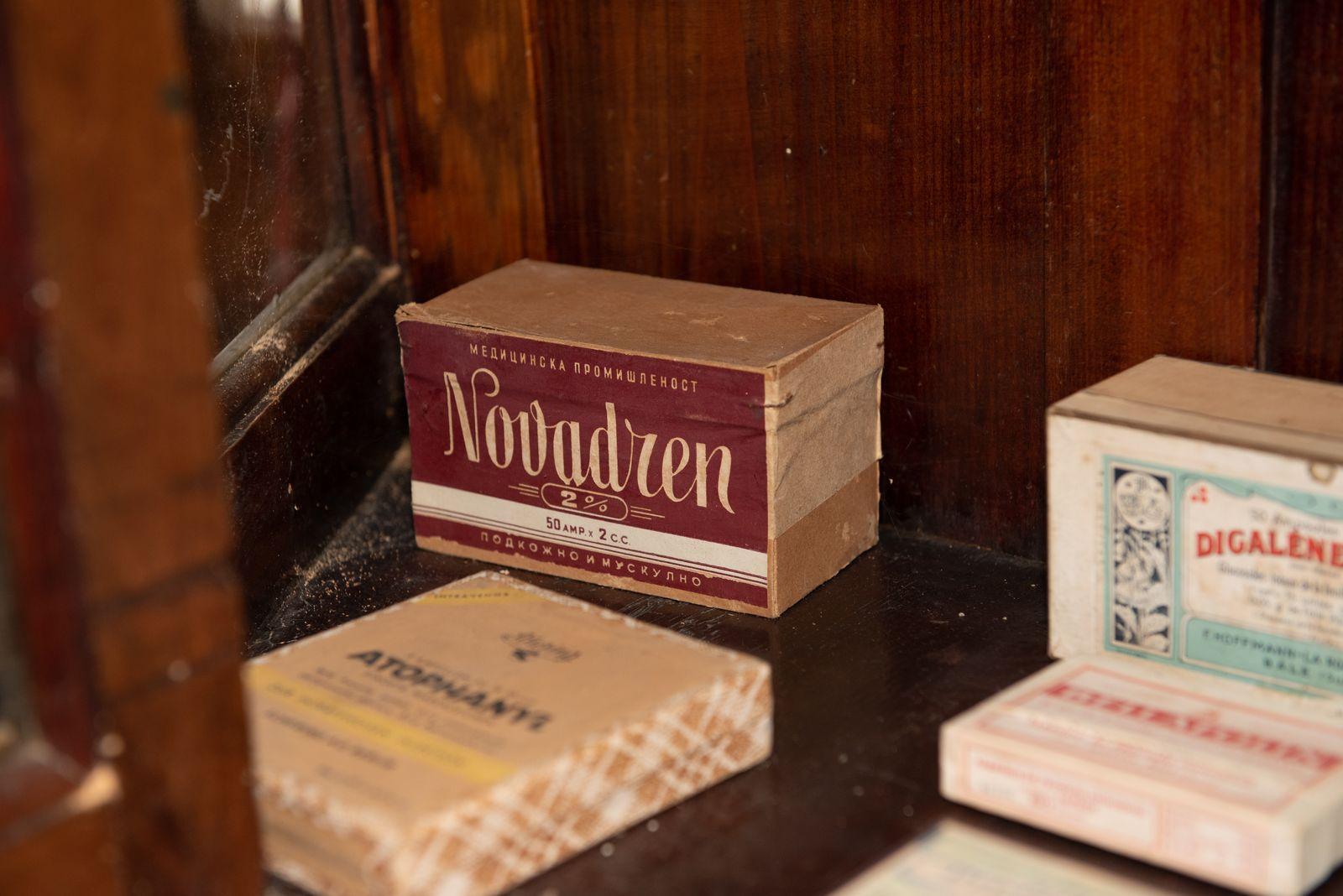 Muzei166_Лекарствени препарати от първата пол. на 20-ти век