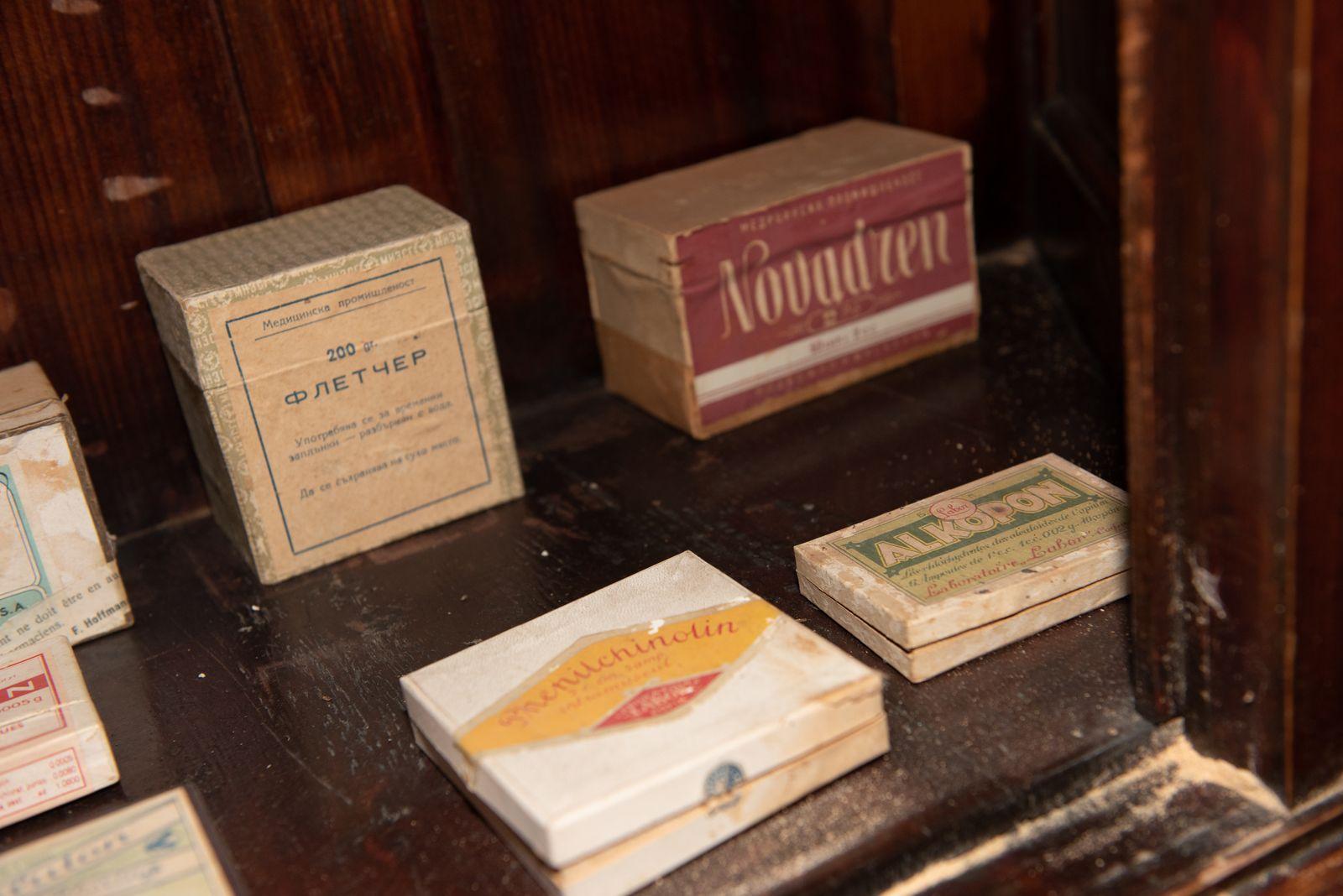 Muzei167_Лекарствени препарати от първата пол. на 20-ти век