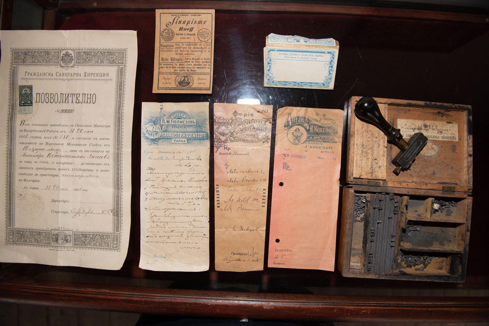 Muzei193_Позволително, плик за лекарства, рецепти и набор за печатане на етикети
