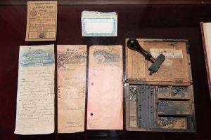 Muzei194_Плик за лекарства, рецепти и набор за печатане на етикети