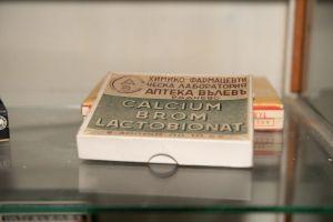 Muzei202_Лекарствени препарати от първата пол. на 20-ти век
